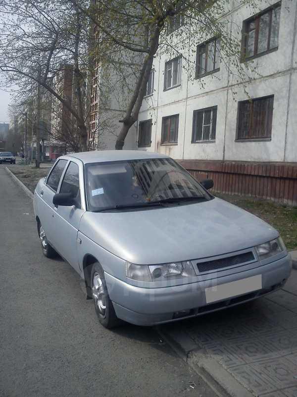 Лада 2110, 2005 год, 148 000 руб.