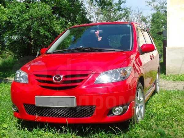 Mazda MPV, 2005 год, 430 000 руб.