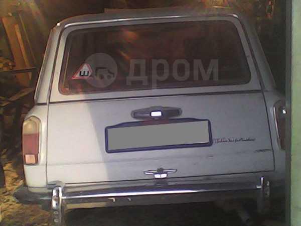 Лада 2102, 1976 год, 15 000 руб.
