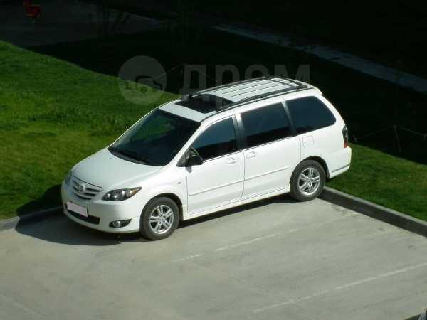 Mazda MPV, 2004 год, 240 000 руб.