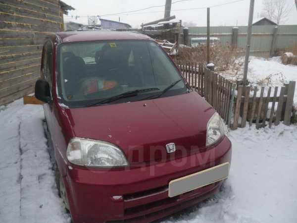 Honda Life, 2000 год, 140 000 руб.