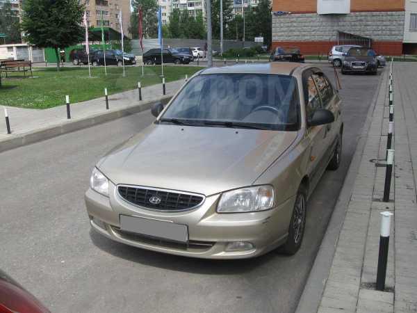 Hyundai Accent, 2006 год, 244 000 руб.