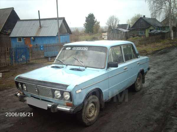 Лада 2106, 1992 год, 14 000 руб.