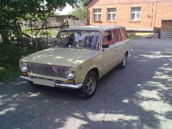 Лада 2102, 1974 год, 35 000 руб.