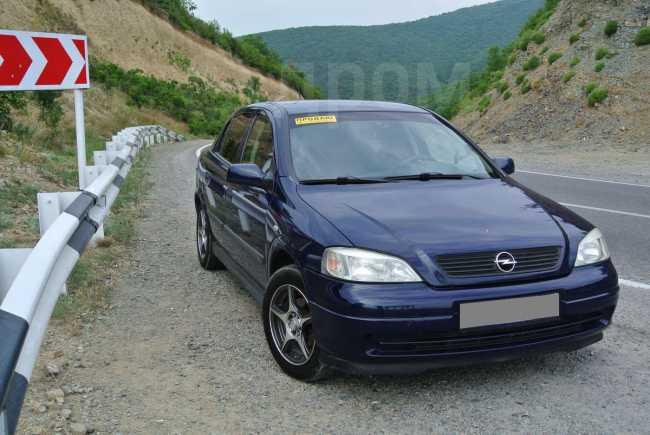 Opel Astra, 2000 год, 245 000 руб.