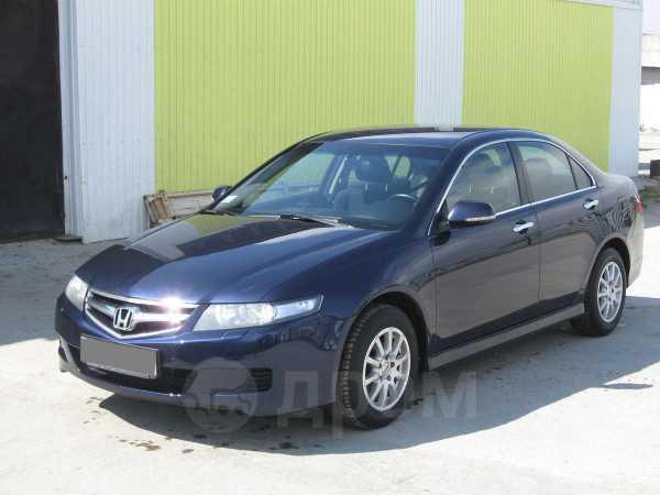 Honda Accord, 2006 год, 557 000 руб.