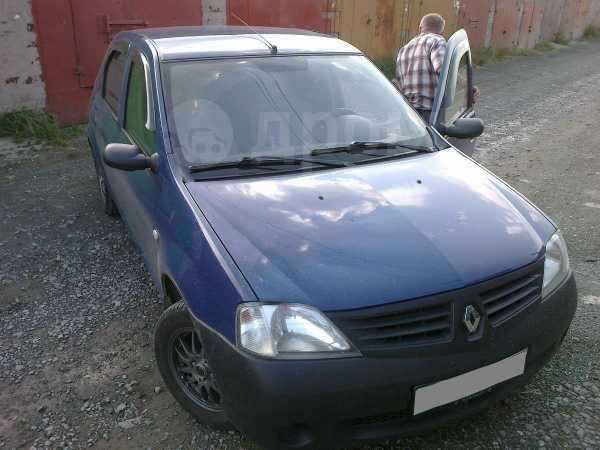 Renault Logan, 2006 год, 235 000 руб.