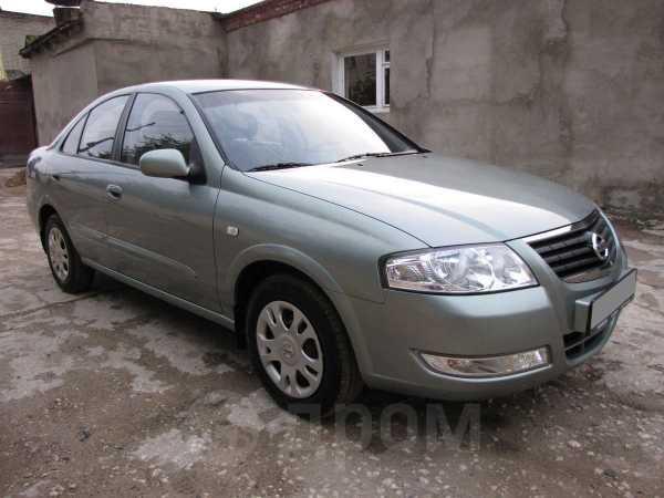 Nissan Almera Classic, 2006 год, 340 000 руб.