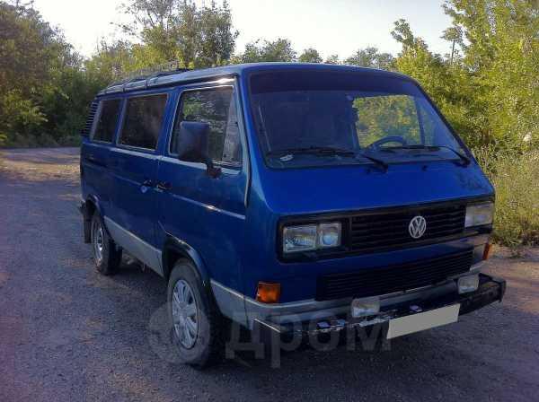 Volkswagen Caravelle, 1990 год, 170 000 руб.