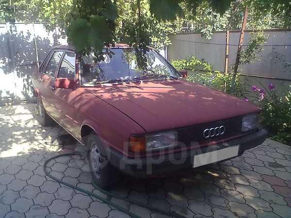 Audi 80, 1984 год, 60 000 руб.