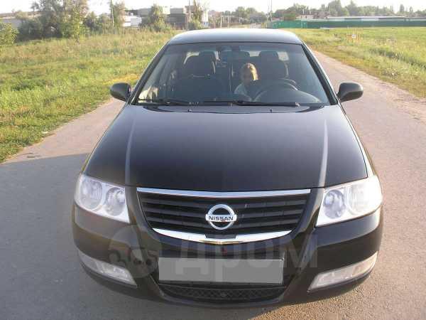 Nissan Almera Classic, 2008 год, 350 000 руб.