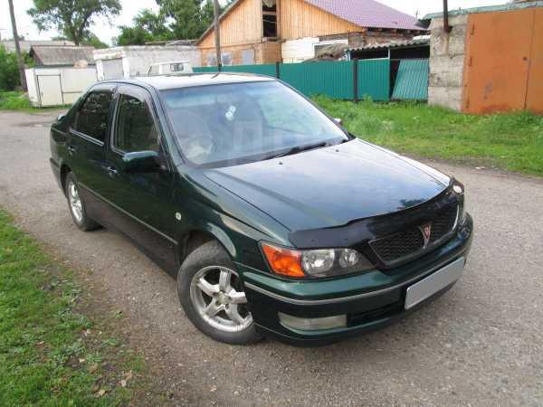 Toyota Vista, 1998 год, 285 000 руб.