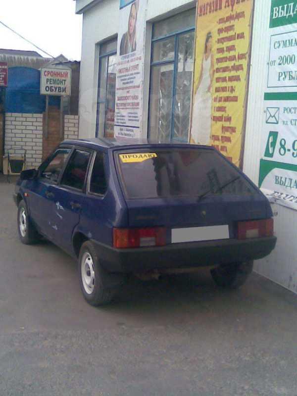 Лада 2109, 1999 год, 75 000 руб.