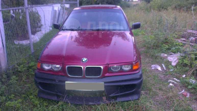 BMW BMW, 1991 год, 150 000 руб.