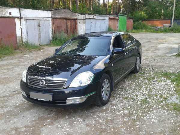 Nissan Teana, 2006 год, 540 000 руб.