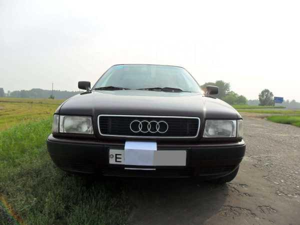 Audi 80, 1993 год, 210 000 руб.