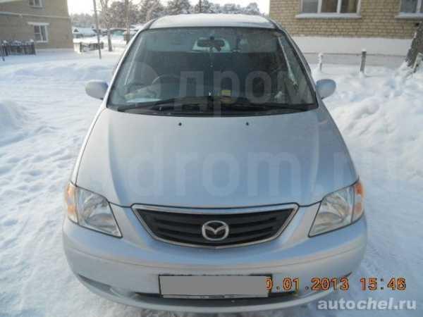 Mazda MPV, 2000 год, 269 000 руб.