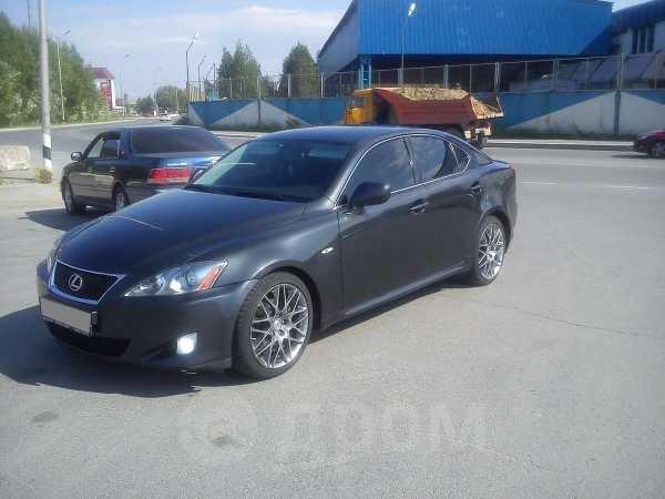 Lexus IS250, 2007 год, 840 000 руб.