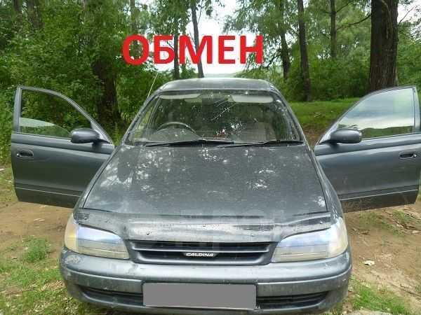 Toyota Caldina, 1999 год, 135 000 руб.