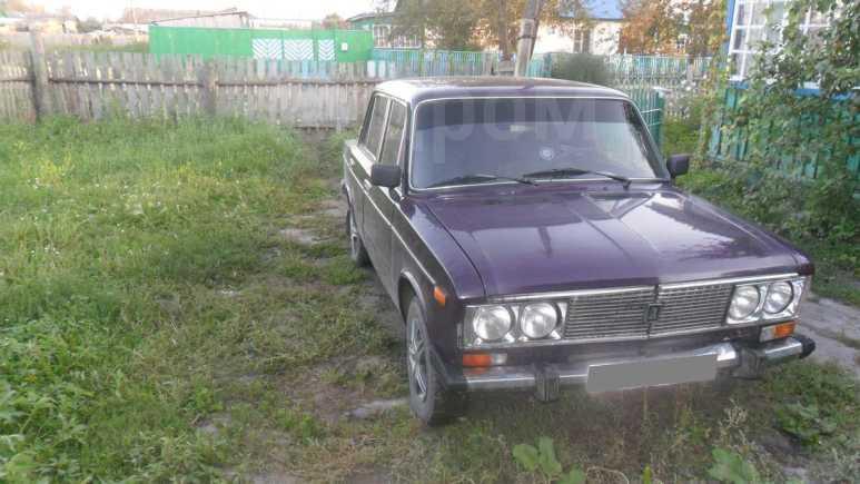 Лада 2106, 1999 год, 50 000 руб.