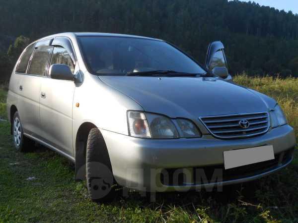 Toyota Gaia, 1998 год, 335 000 руб.