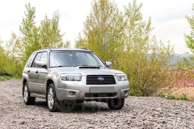 Subaru Forester, 2006 год, 650 000 руб.