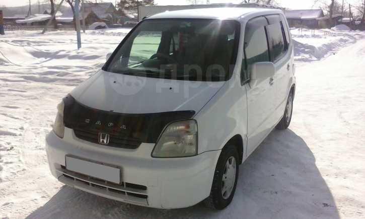 Honda Capa, 1998 год, 165 000 руб.