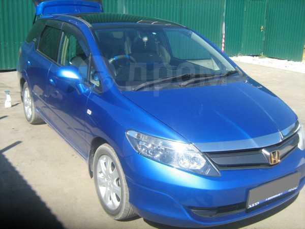 Honda Airwave, 2005 год, 400 000 руб.