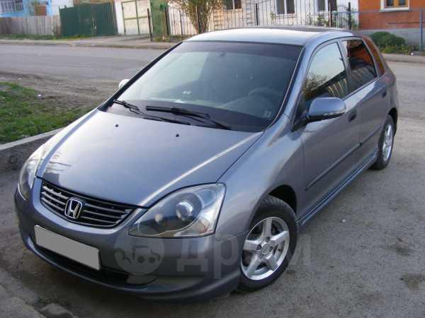 Honda Civic, 2005 год, 350 000 руб.