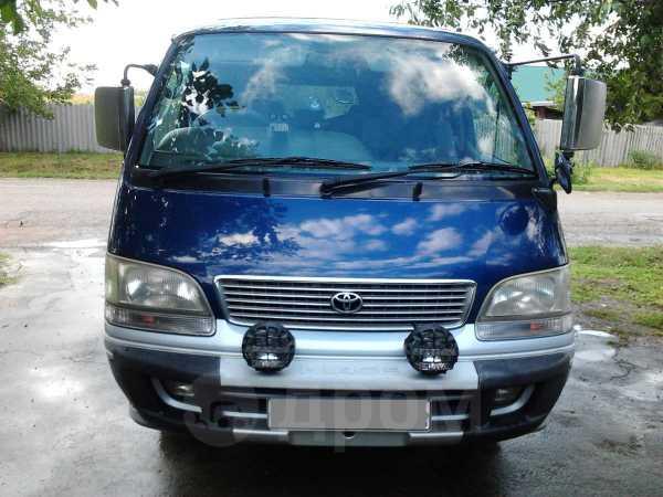 Toyota Hiace, 1999 год, 615 000 руб.