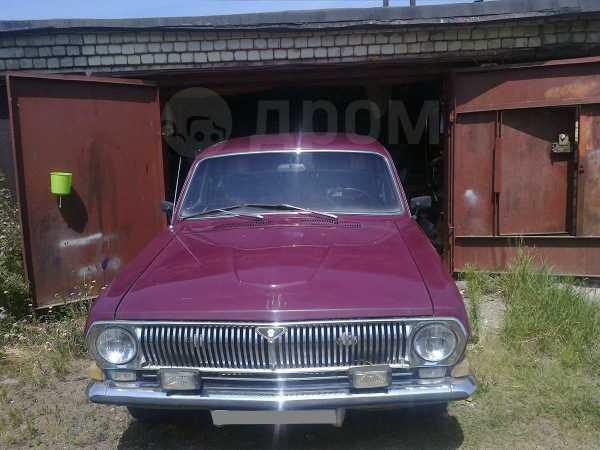 ГАЗ 24 Волга, 1971 год, 70 000 руб.