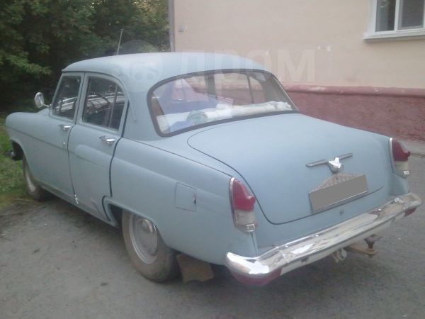 ГАЗ Волга, 1963 год, 400 000 руб.