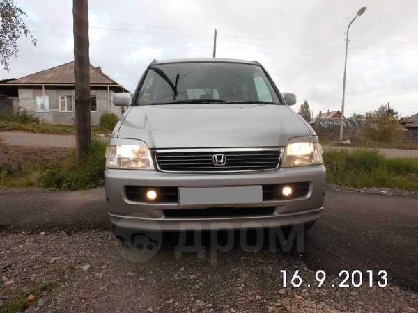 Honda Stepwgn, 2001 год, 310 000 руб.