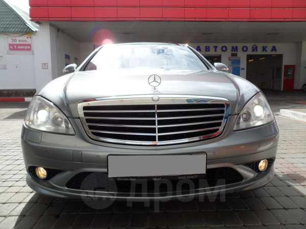 Mercedes-Benz S-Class, 2006 год, 1 250 000 руб.