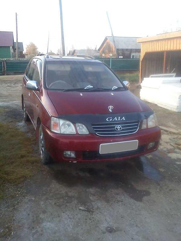 Toyota Gaia, 1999 год, 350 000 руб.