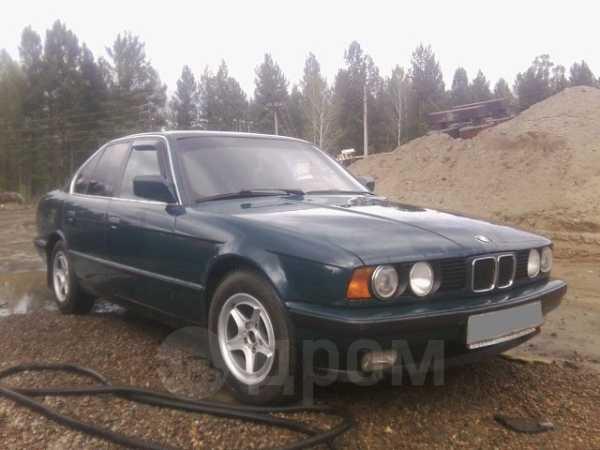 BMW 5-Series, 1992 год, 230 000 руб.