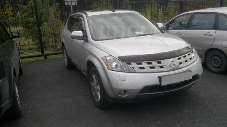 Nissan Murano, 2006 год, 735 000 руб.