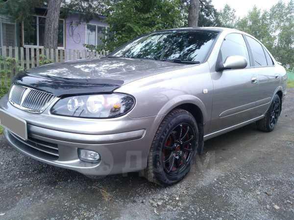 Nissan Bluebird Sylphy, 2001 год, 290 000 руб.
