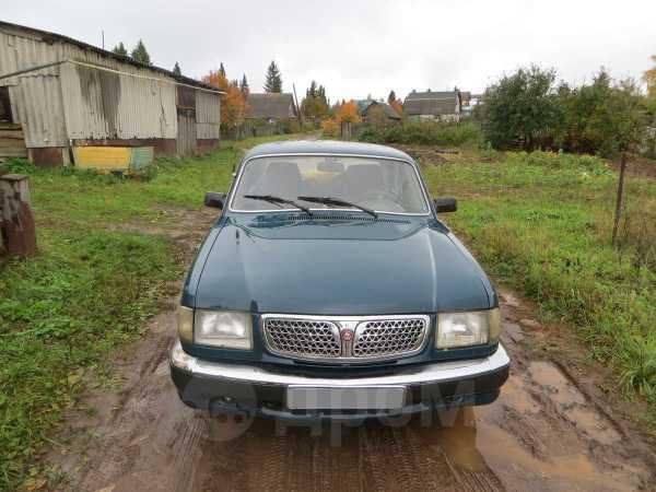 ГАЗ 3110 Волга, 2000 год, 57 000 руб.