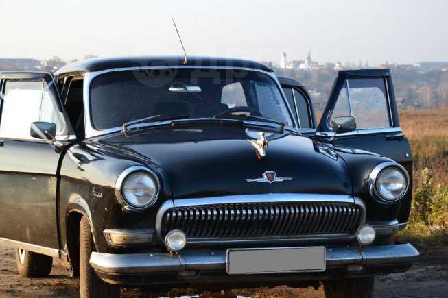 ГАЗ Волга, 1965 год, 130 000 руб.