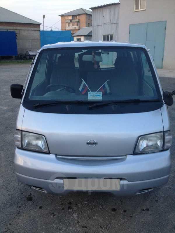 Nissan Vanette, 1999 год, 210 000 руб.