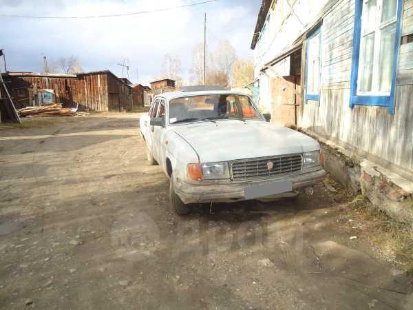 ГАЗ Волга, 1993 год, 35 000 руб.