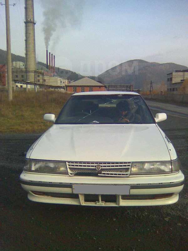 Toyota Mark II, 1991 год, 105 000 руб.