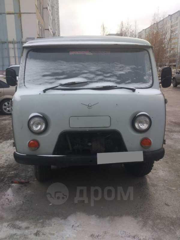 УАЗ Буханка, 1999 год, 40 000 руб.