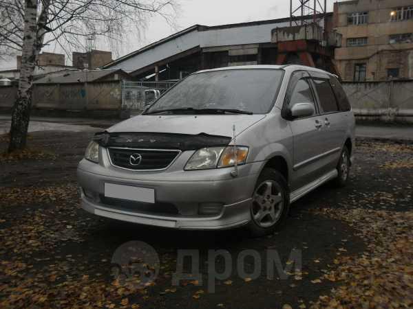 Mazda MPV, 1999 год, 325 000 руб.