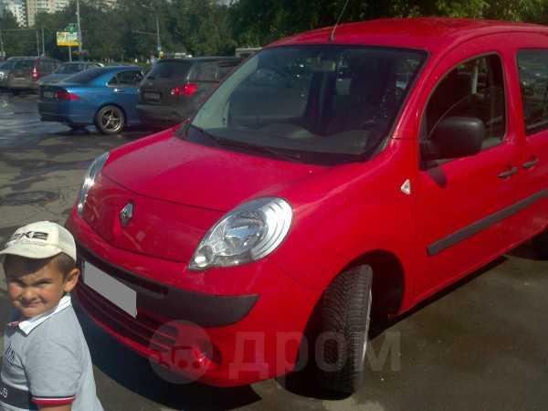 Renault Kangoo, 2008 год, 400 000 руб.