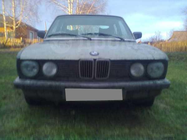 BMW 5-Series, 1986 год, 45 000 руб.