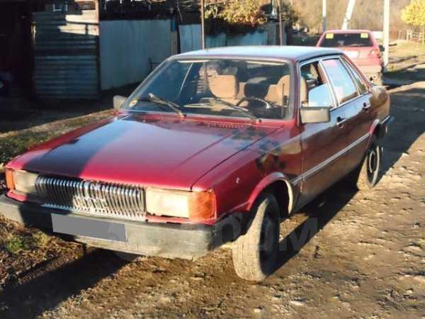 Audi 80, 1980 год, 35 000 руб.