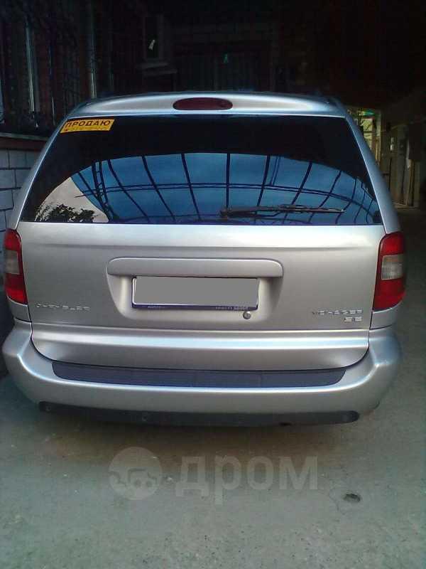Chrysler Voyager, 2006 год, 560 000 руб.