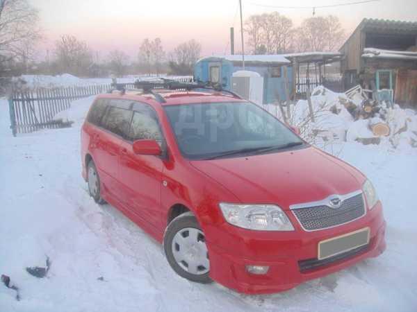 Toyota Corolla Fielder, 2006 год, 359 000 руб.